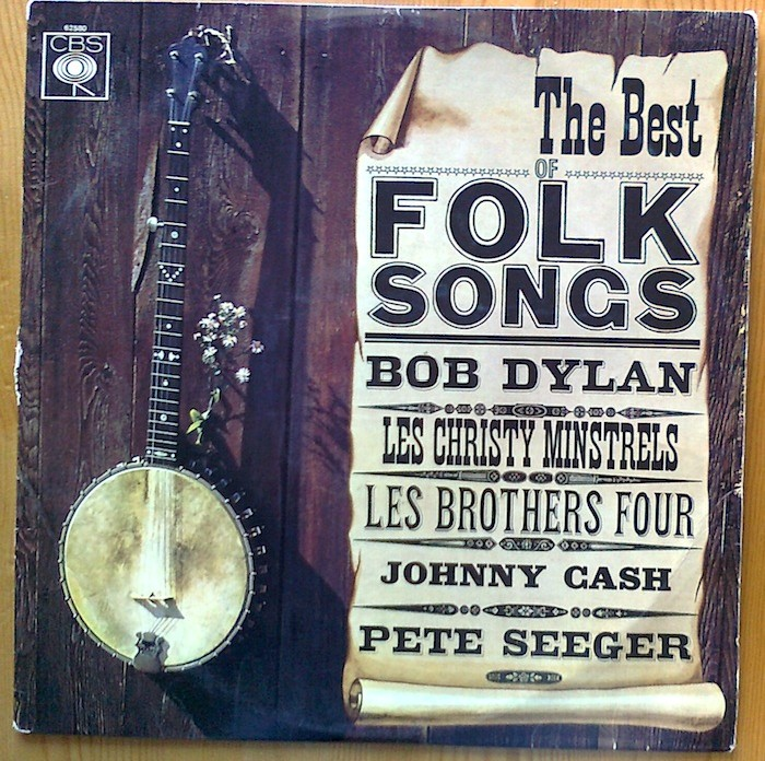 The best of folk songs
