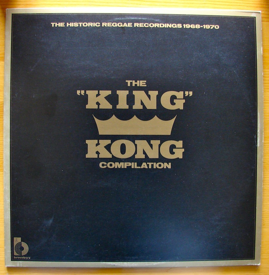 The King Kong Compilation