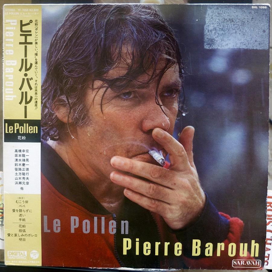 Le Pollen - Pierre Barouh (pressage japonais) la pochette